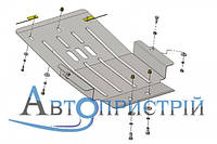 Защита двигателя (картера) OPEL OMEGA B 1993-2003 г.в.