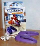 Электрическая сушилка обуви с антибактериальным эффектом, ультрафиолетовая, противогрибковая