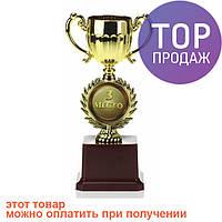 Кубок 3 место / Оригинальные подарки