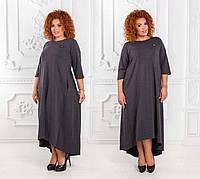"""Женское стильное длинное платье в больших размерах """"Трикотаж Ассиметрия Макси"""" в расцветках (DG-Р 1519)"""
