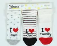 Р. 13-15 ( 0-6 мес.) Носочки для новорожденных с тормозкам Bross Я люблю маму, папу