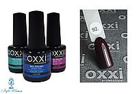 Гель лак OXXI Professional №92