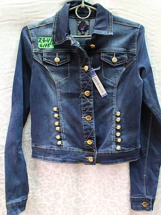 Женский джинсовый пиджак укороченного покроя, фото 2