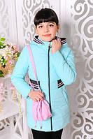 Демисезонная курточка для девочки  «Валерия»