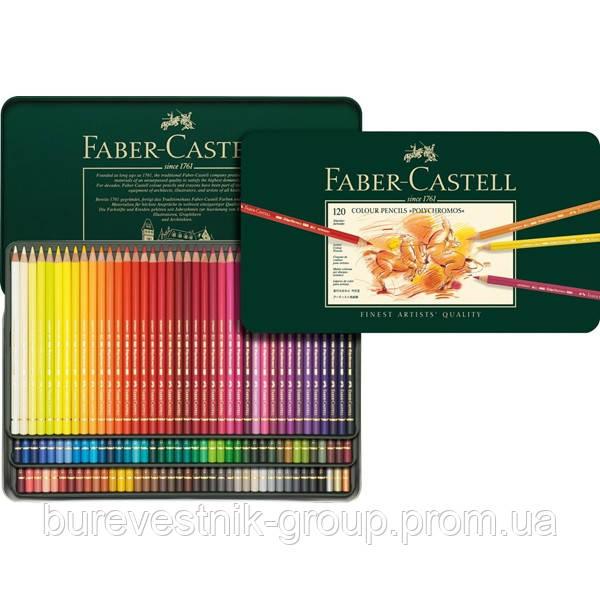 """Цветные художественные карандаши Faber Castell """"Polychromos"""" 120 цв. (110011)"""