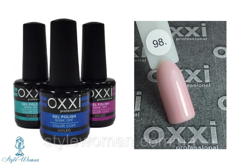 Гель лак OXXI Professional №98