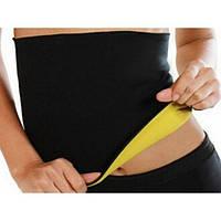 Пояс для похудения HOT SHAPERS BELT M