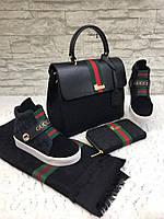 Набор: сумка, кошелек, обувь Гуччи чёрный