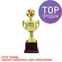 Кубок Футбол 23 см / Оригинальные подарки