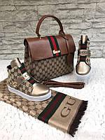 Набор: сумка, кошелек, обувь Гуччи золотой