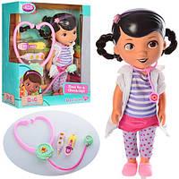Детская кукла 29см набор доктора