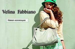 Яркая коллекция сумок Farfalla Rosso и Velina Fabbiano 2014, уже в продаже!