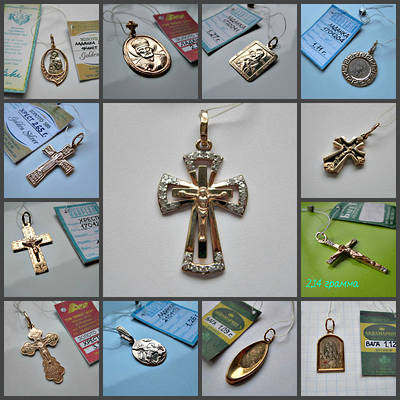 Золоті Хрестики 585 проби з розп'яттям, з камінчиками