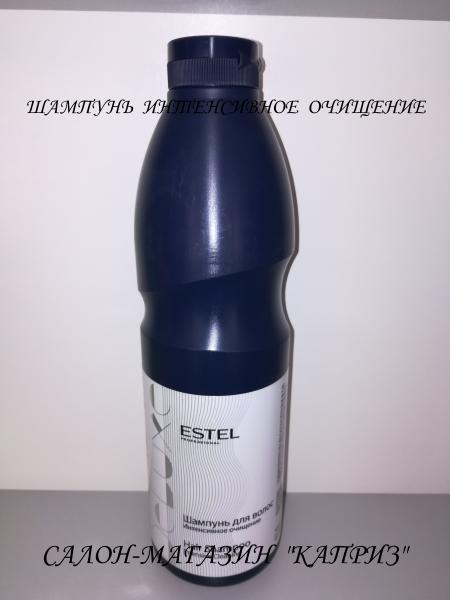 Шампунь интенсивное очищение ESTEL DE LUXE 1000мл