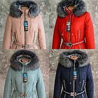 Женская куртка с опушкой по доступной цене от производителя.