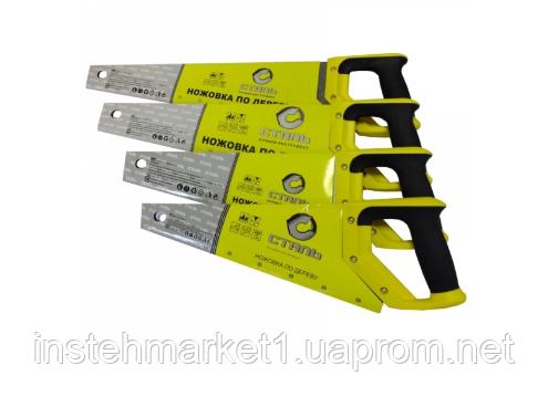 Ножовка по дереву 400 мм Сталь 40101 в интернет-магазине