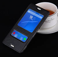 Чехол книжка Momax для Sony Xperia C4 E5333 Черный