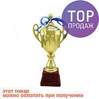 Наградной кубок 35 см / Оригинальные подарки