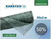 Сетка затеняющая (Греция) 50% размер 2х50