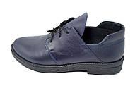 Женские  Кожаные туфли Мокасины Violeta 20-2 Blue