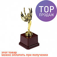 Кубок Виктория 19 см / Оригинальные подарки