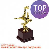Кубок Футбол 19 см / Оригинальные подарки