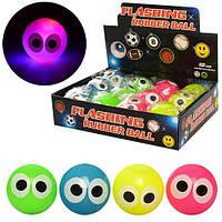 """Мяч детский MS 1155 """"Flashing Rubber Ball"""", 5,5 см, 12 шт. (4 цвета) в упаковке (Y)"""