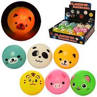 """Мяч детский MS 1156 """"Flashing Rubber Ball"""", 5,5 см, 12 шт. (6 видов) в упаковке (Y)"""