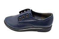Туфли женские Arcoboletto 102 Blue