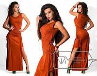 Платье замшевое , 134 АИ, фото 1