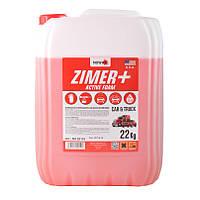 Активная пена суперконцентрат для бесконтактной мойки Nowax Zimer+ Active Foam 22 кг