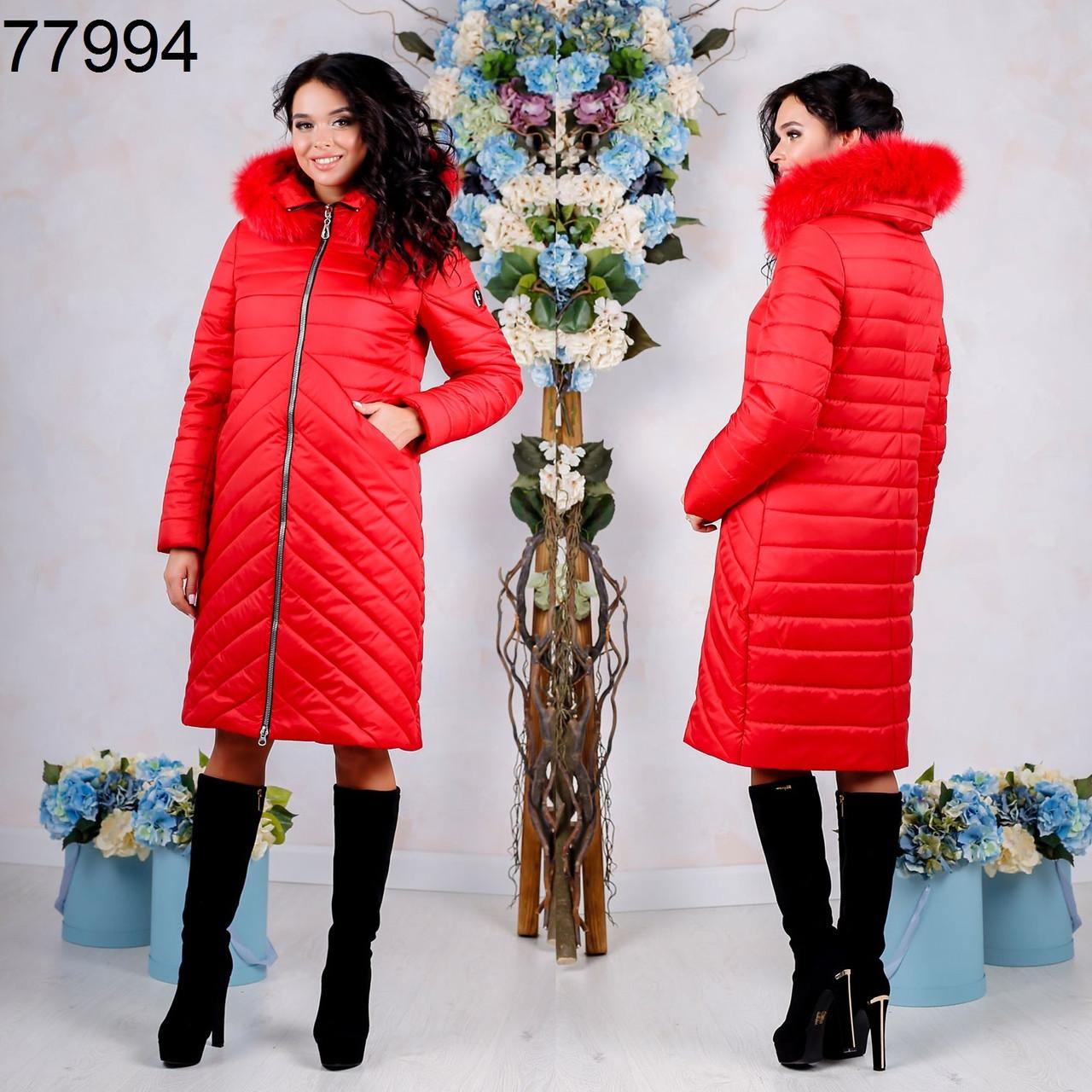 Зимний теплый пуховик  на синтепоне из плащевой ткани  F 77994   Красный