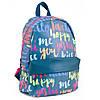 Рюкзак подростковый ST-15 Happy love, 35*27*13