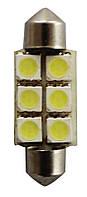 Автомобильная светодиодная лампочка SCT-GERMANY LED 24V 6x5050 T11x39 / SV8,5 C5W/10W (SCT-210162)