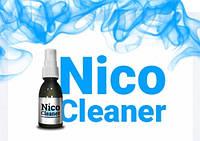Nico Cleaner - спрей для очистки лёгких от табачного дыма, Нико Клинерочистка легких, как бросить курить