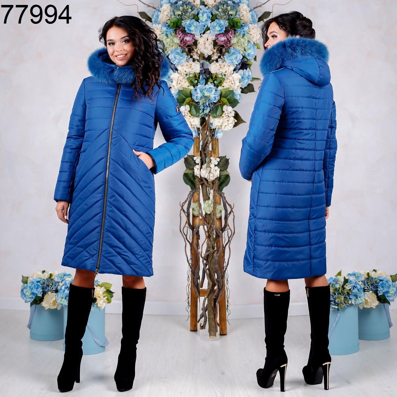 Зимний теплый пуховик  на синтепоне из плащевой ткани  F 77994  Синий