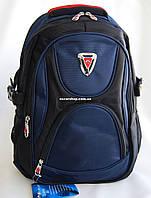 Выбор! Школьный портфель. Мужской рюкзак. Сумка  под ноутбук.  РУ17
