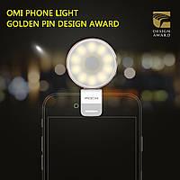 Вспышка для смартфонов Rock Omi Phone Light универсальная