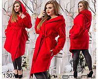 Женское стильное пальто с капюшоном в больших размерах в расцветках (2203-952)
