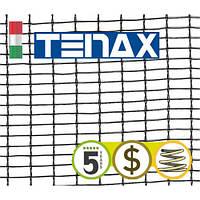 Противоградовая сетка UTILITY PRO 2,5, нейтральная, TENAX (Италия)