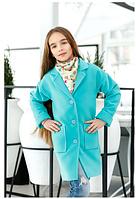 Кашемировое пальто для девочки,р.10-13 лет(мята)