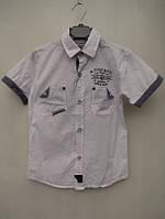 Белая рубашка для мальчиков с короткими рукавами