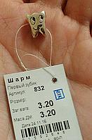Серебряный шарм 925 пробы Первый зубик