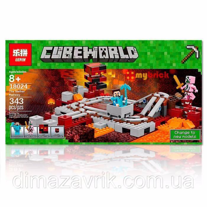 """Конструктор Lepin 18024 (Аналог LegoMinecraft 21130) """"Железная дорога Нижнего мира"""" 343 деталей"""