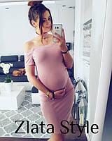 Женское трикотажное платье для беременных
