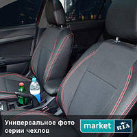 Модельные чехлы на сиденья ZAZ Chance 2008-2015 (Союз-Авто) Компл.: Передние (1+1)