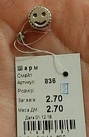 Серебряный шарм 925 пробы Смайл