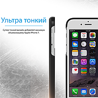 Чехол для iphone 7 METAL-I7, фото 1