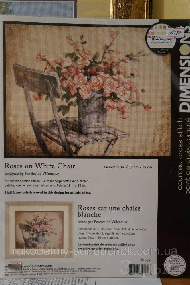 Набор для вышивания Dimensions 35187 Розы на белом стуле Roses on White Chair