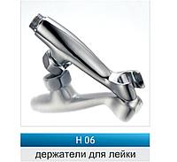 Кранштейн Zegor WH-06 для смесителей